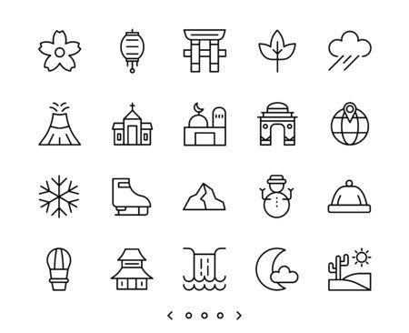 travel and vacation outline icon vector Ilustração