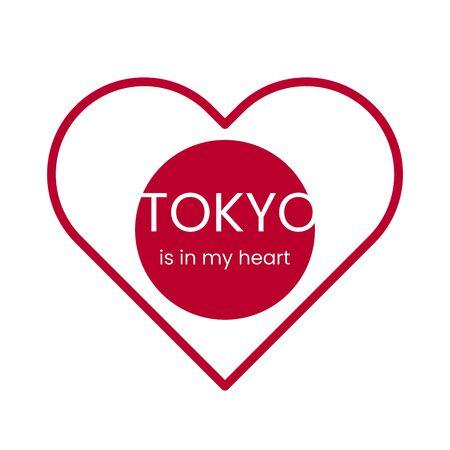 Heart shape with japanese symbol inside - sun rise flag, and love declaration - Tokyo is in my heart. Circle sun sign. Patriotic emblem or t-shirt apparel print for tourists. Flat vector illustration Ilustração
