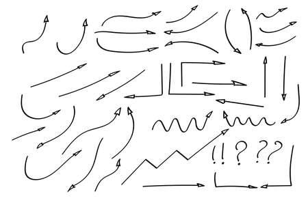 Doodle symbols. Pointer icons. Pointer graphic symbols.