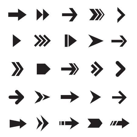 Simple arrows black and white icons set Vecteurs