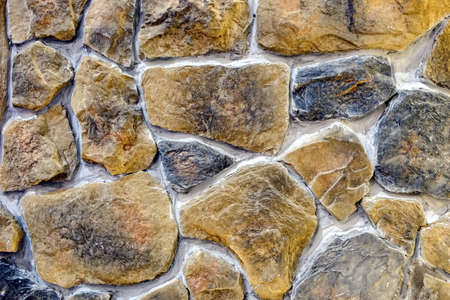 home decorating: Stone walls, modern style for home decorating Stock Photo