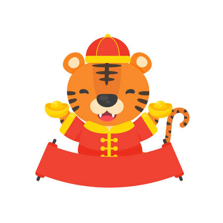 Happy chinese new year 2022 Cartoon tiger holding gold blessing chinese new year.  イラスト・ベクター素材