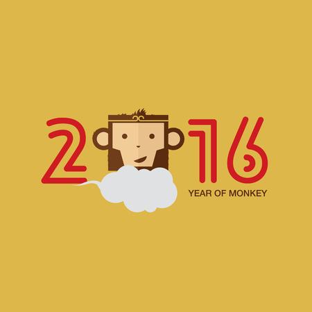 gong xi fa cai: 2016 Chinese new year Illustration