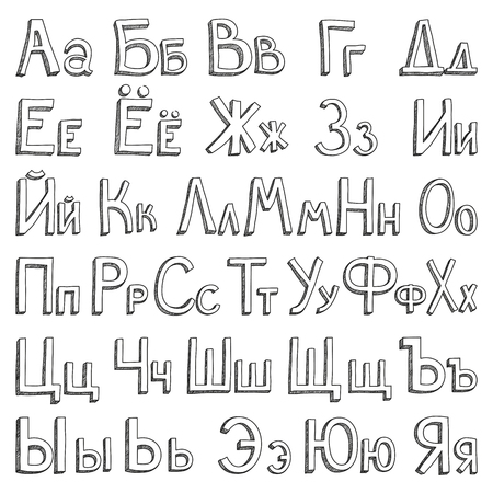 Russian sketch alphabet on white background Vector