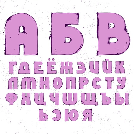 cyrillic: Russian sketch alphabet on white