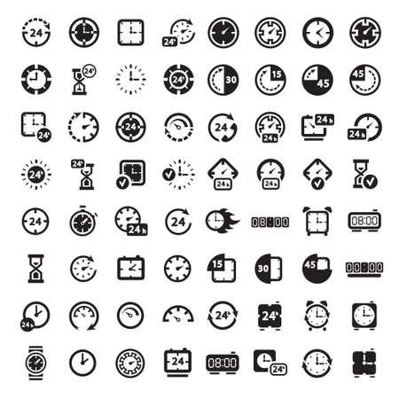 64 Uhr Icon für Web-Set und mobile Alle Elemente werden gruppiert