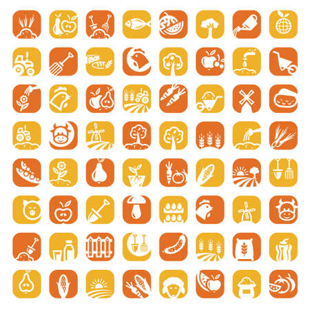 car garden: Elegant Agriculture Icons Set Created For Mobile, Web And Applications