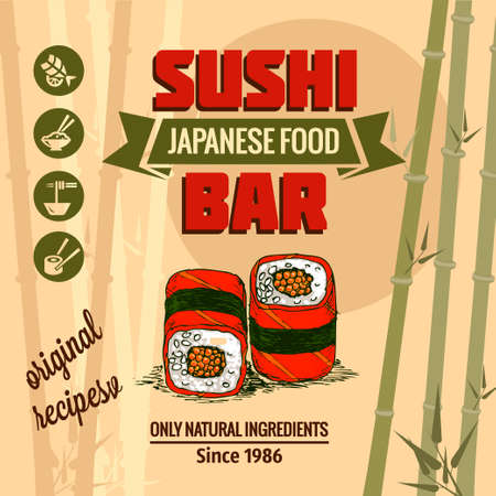 Vintage Sushi Bar Poster. Vector illustration. Vector