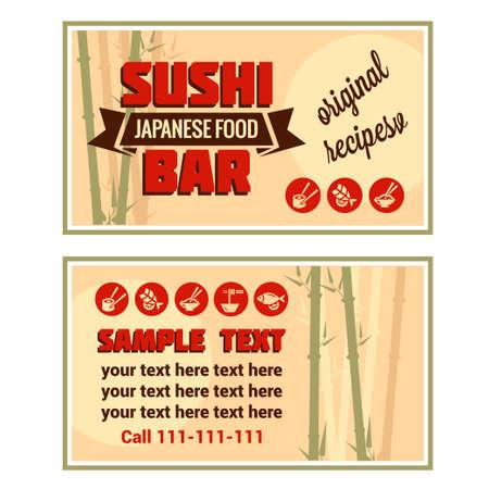 visiting card: Vintage Sushi Bar Visiting Card. Vector illustration.