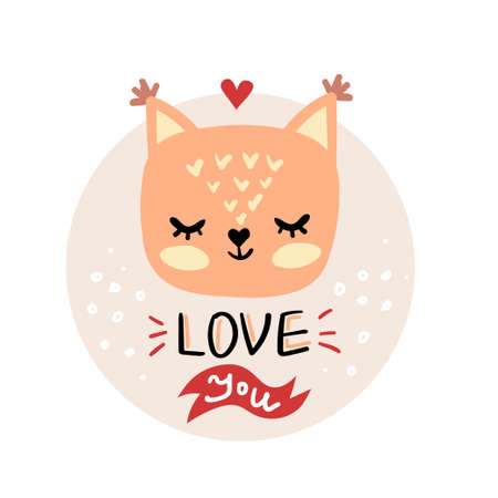 Vector, clip art, hand drawn Valentines day illustration. Funny fairy tale, forest animal, squirrel face. Sticker, print for cards, posters t-shirts other clothes and more