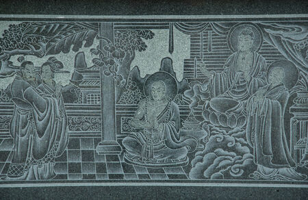 Chinese art on the wall about the Lord Buddha
