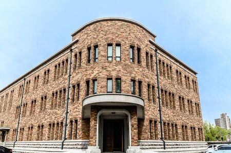Manchukuo National Defense Guild hall