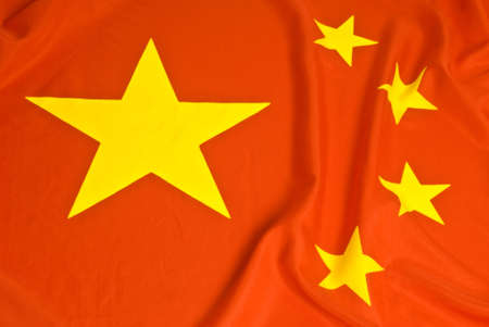 Chinese Flag Series Stock Photo