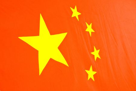Chinese Flag Series Editorial