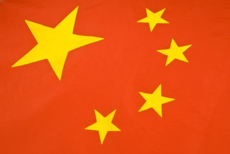Chinese Flag Series 에디토리얼