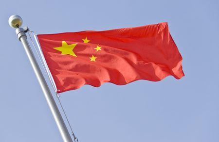 Chinese Flag Series Redakční