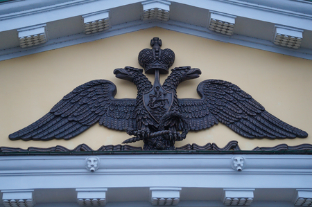 The emblem of the Russian Empire adorning a building in Saint Petersburg