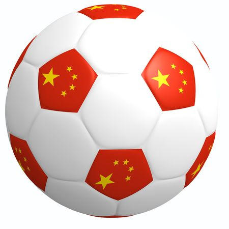 This is to illustrate the football of China Stock Photo
