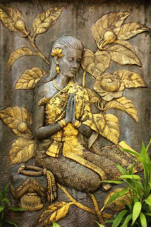 hag: a woman in Thai ancient group