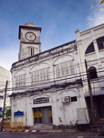 freising: old clock tower city building is Puket , be the building that establish to is police ancient station , Puket city , Thailand , (this picture is public place picture that nobody is owner of , )