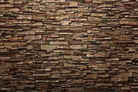 brick work: the design of brick wall ,  Stock Photo
