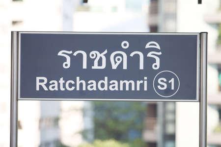 BTS Skytrain Station Signal at Ratchadamri Station, Bangkok, Thailand