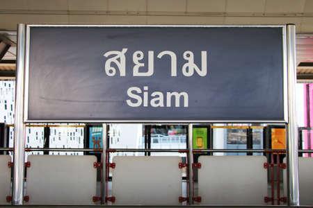 BTS Skytrain Station Signal at Siam Station, Bangkok, Thailand