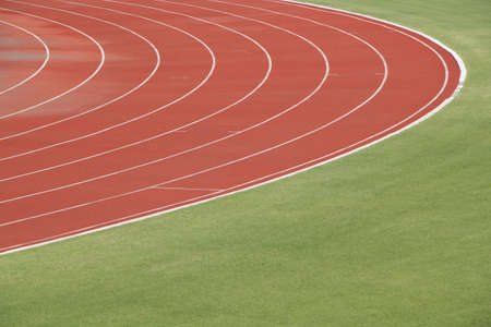 sports field: Running track on the sports field Stock Photo