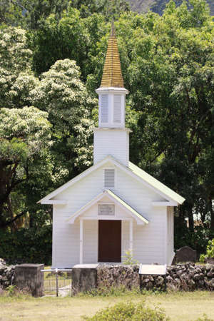 16 years: St Josephs church, the first built by St Damian when he arrived at Molokai Island , Hawaii. Saint Damiens mission where he ministered for 16 years to those suffering from Hansen disease.