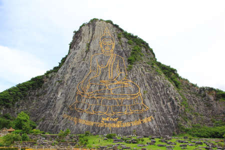 Buddha Mountain,laser carved Khao Cheejan is one of tourist places in Chonburi as there is a biggest Buddha image sculpted on the cliff - height: 109 meters, wide: 70 meters , approximately