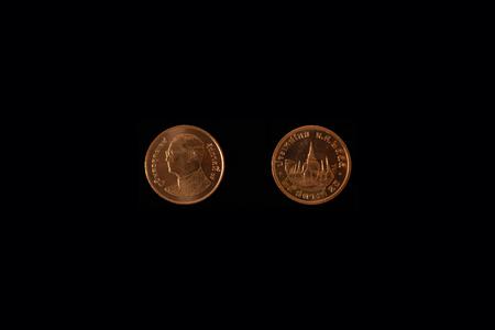 quarter: Quarter of one baht coin