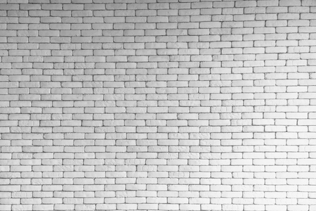 White background texture pattern or wallpaper closeup.