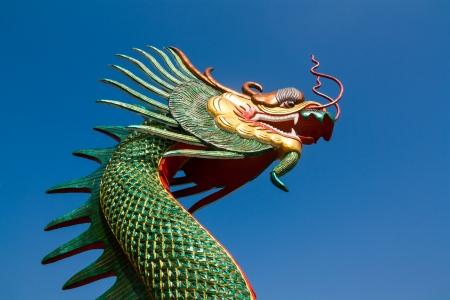 Dragon sculpture an elegant , Ang Thong photo