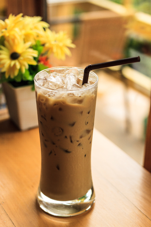 somnolent: Feel fresh iced coffee drink