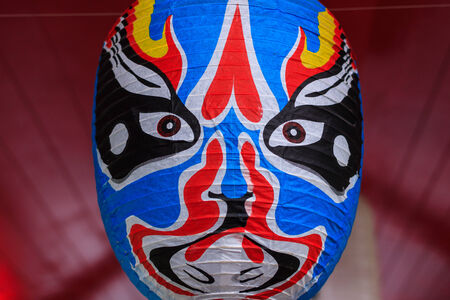 guise: Mask Colorful of Japan style Stock Photo