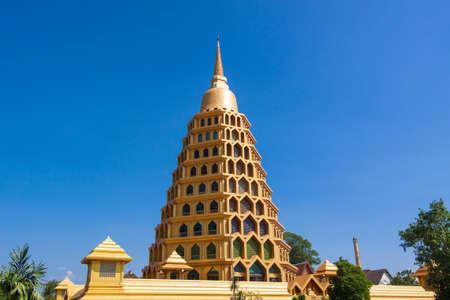 ang thong: Golden Pagoda in Ang Thong Province of Thailand Stock Photo