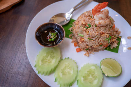 Fried rice with shrimp on the white dish