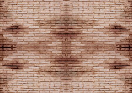 a brown brick wall Stock Photo - 13646032