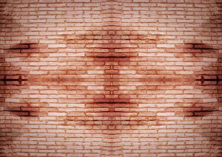 old brick wall Stock Photo - 13646033