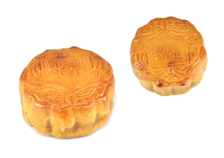 Chinese Mooncake, the Chinese words on the mooncake is not a logo or trademark photo