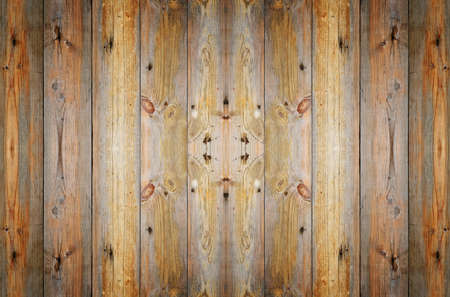 old wood plank Stock Photo - 17980208