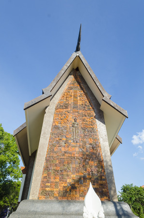 nakhon: Thai temple in Nakhon Ratchasima Stock Photo