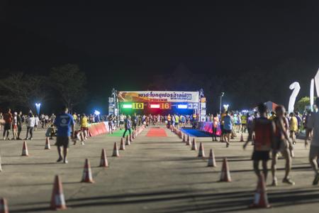 frenetic: Nakhonnayok, THAILAND-November 1 : unidentified runner are participates in Nakhonnayok 2015 Marathon relay run fun forward on November 1, 2015 in Nakhonnayok, Thailand