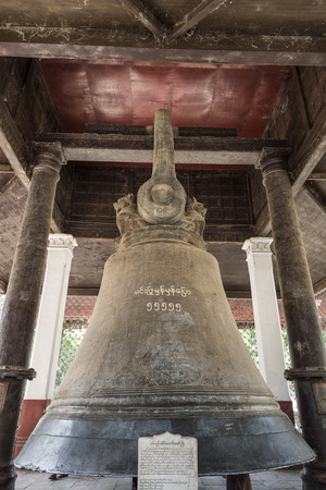 world record: Mingun Bell, The hanging bell largest in the world record