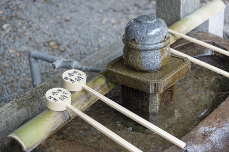ladles: Ladles used for purification of the hands at Japanese temples Stock Photo