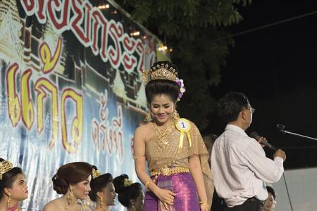 chaingmai: NAKHONNAYOK, THAILAND - NOV 25 : Unidentified Mrs. Noppamas thai woman in The Loy Krathong Festival, contest 2015 at Nakhonnayok province on November 25, 2015 in Nakhonnayok, Thailand.
