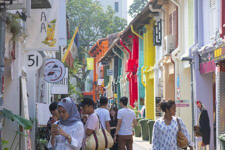 Singapur 29. Juni 2019 : Reisen in Bugis, Singapur