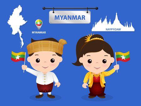 Wirtschaftsgemeinschaft (AEC) Kinder myanmar Illustration
