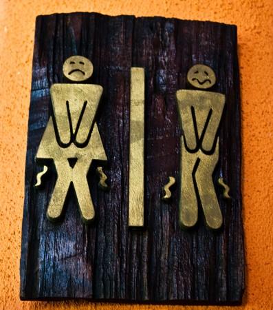 unisex: Sala de descanso