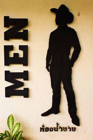 a men in black photo